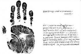 Photo of Rajyadhar Konai's hand print on contract