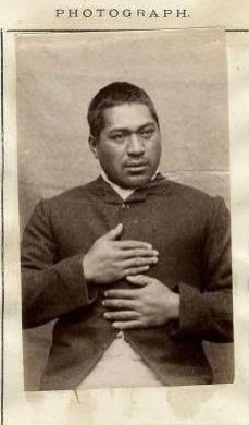 Photo of Te Uri Maranga