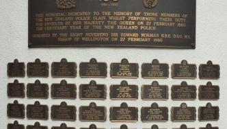 The new plaques have taken their place on the Memorial Wall.