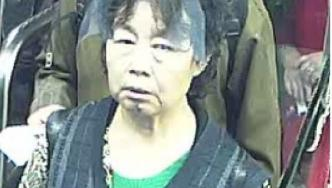 Please call us if you have seen Yaqin WU