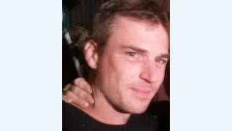 Police seeking Christopher Neal