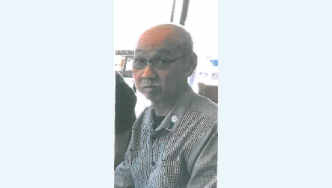 Missing man Geok Yeo