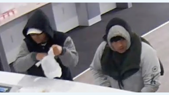 DO YOU KNOW THESE MEN? Bethlehem robbery