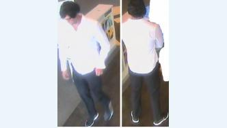 Offender in ASB robbery - Hamilton