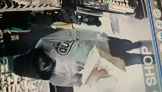 BP Elles Road burglary