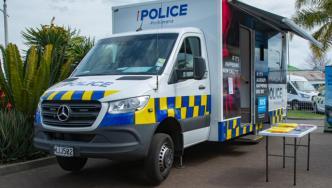 Mobile police base