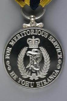 Reverse of the new Police Meritorious Service Medal