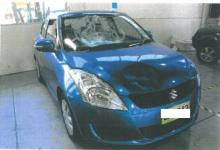 Police need to find the person hit by this car on Sunday 29 March