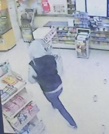 Greymouth BP robbery offender 1