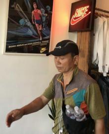 Myung Kang went missing on Saturday
