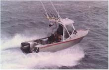 1995 Ramco 580 Fishmaster Sports