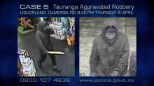 Case 5: Crime of the Week - Liquorland Aggravated Robbery, Tauranga