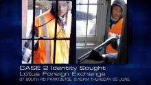 Case 2: Identity Sought - Lotus Exchange, Papatoetoe
