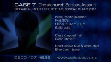 Case 7: Crime of the Week - Riccarton Racecourse Serious Assault, Christchurch - profile 2
