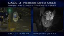 Case 3: Crime of the Week - Papatoetoe Serious Assault, Auckland