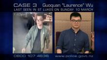 Case 3: Missing - Guoquan Wu aka Laurence Wu