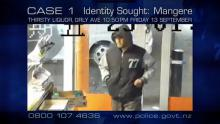 image of Case 1: Identity Sought - Orly Ave