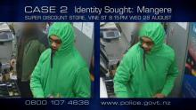 Case 2: Identity Sought - Discount Store, Mangere