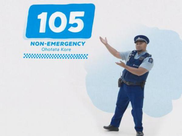 105 non emergency number