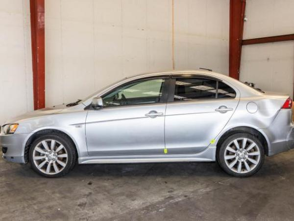 The silver 2007 Mitsubishi Galant Police are appealing for sightings of