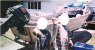 1990 Azural 16 ft aluminium runabout